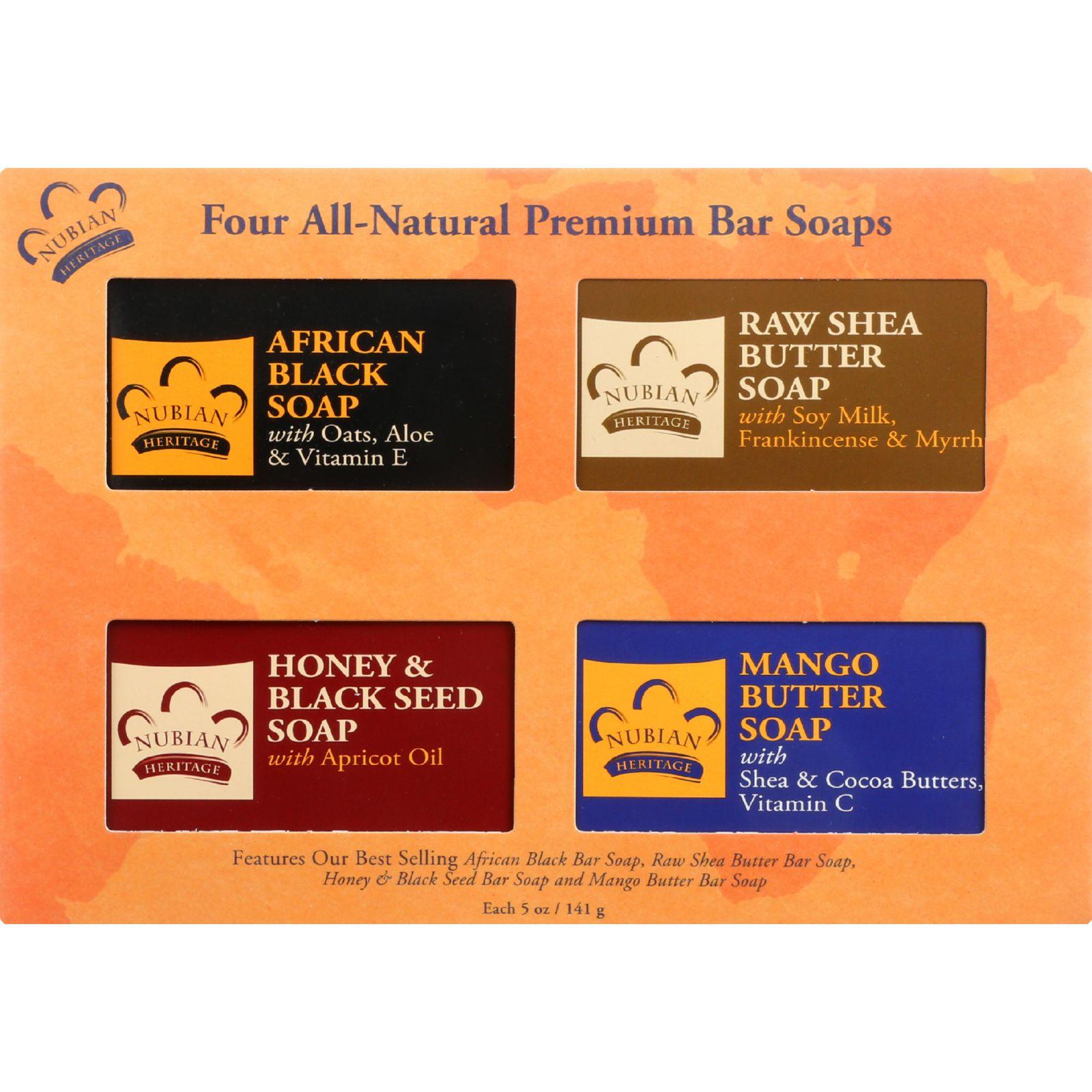 Nubian Heritage Bar Soap Gift Set  Premium  4 Soaps  1 Set