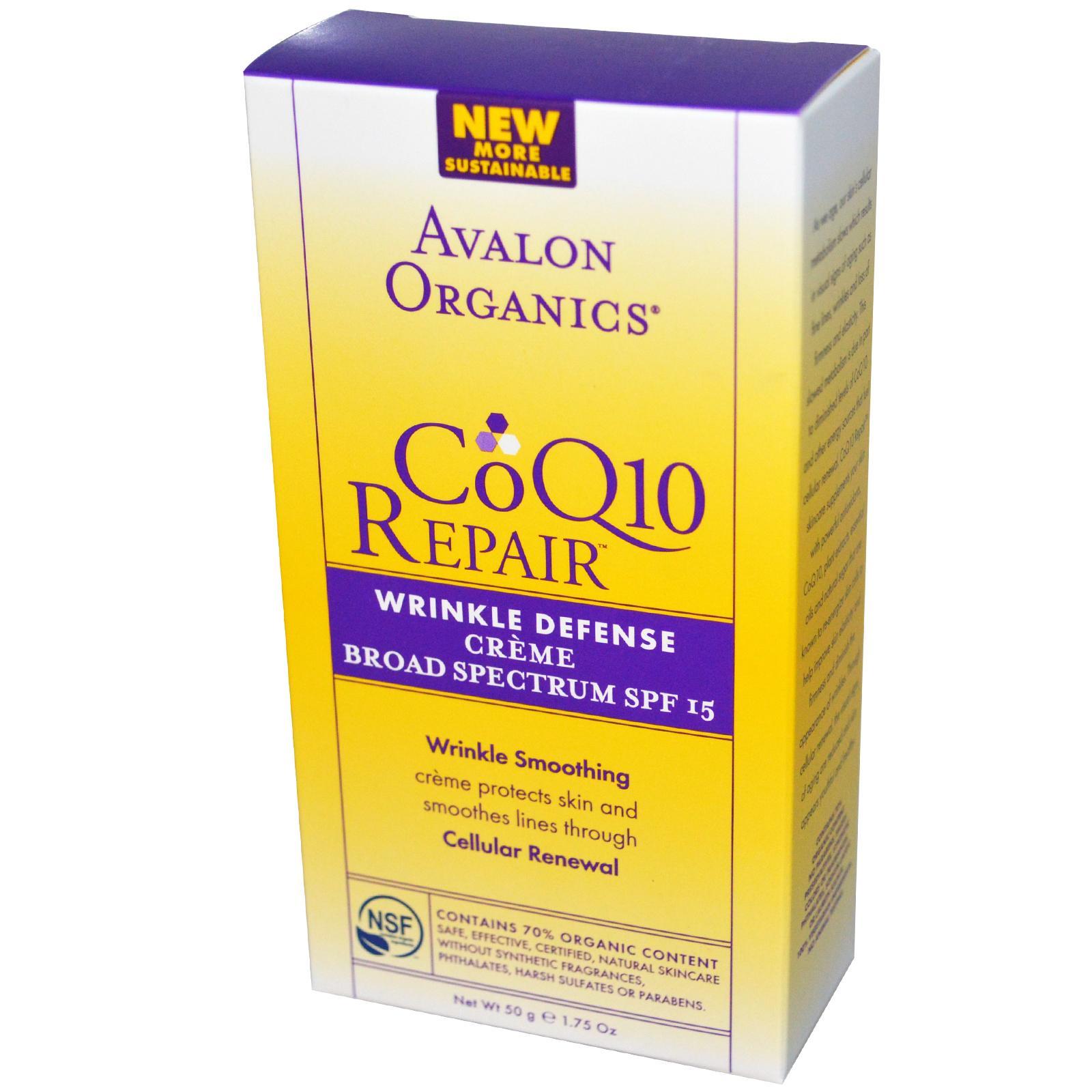Avalon Organics Coq10 Wrinkle Creme (1x1.75OZ )